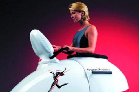5x30 perces fogyasztó bérlet Hypoxi testkezelésre