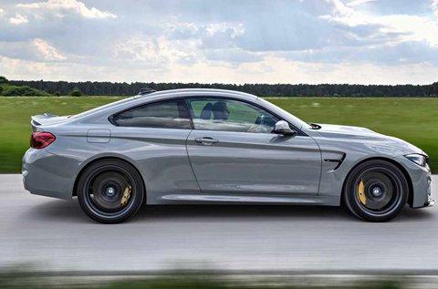 Próbálj ki egy 460 lóerős limitált szériás BMW-t!