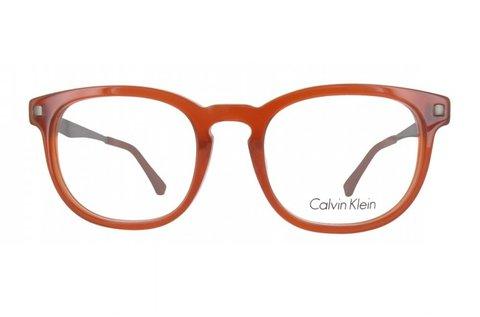 Divatos Calvin Klein férfi szemüvegkeret