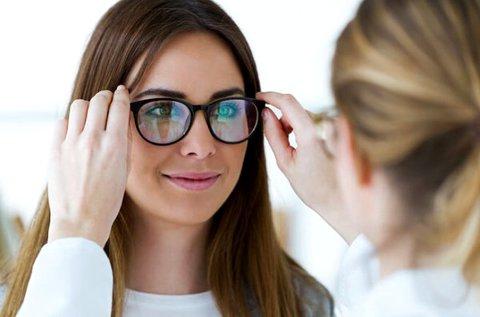 Progresszív, multifokális szemüveg látásvizsgálattal