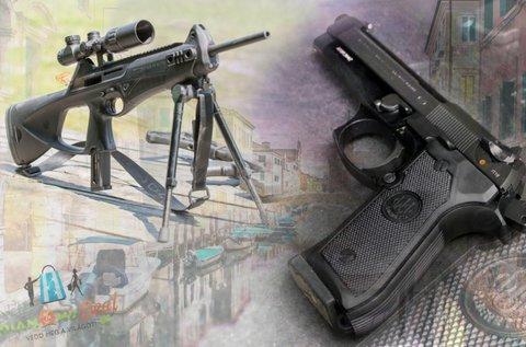 Beretta és Silma élménylövészet 45 lőszerrel
