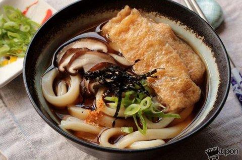 Japán főzőkurzus egészséges ételekkel