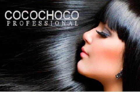 Cocochoco Brazil tartós keratinos hajegyenesítés