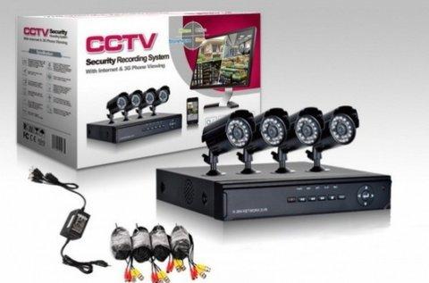 Éjjellátó 4 kamerás megfigyelő rendszer