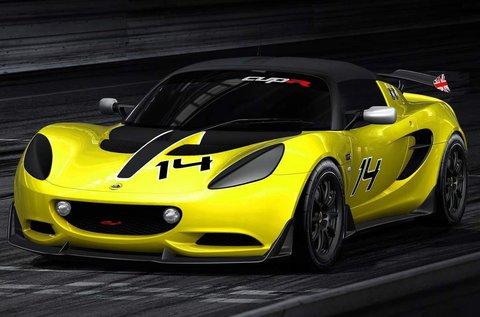 Vezess egy Lotus Exige autót  a Hungaroringen!