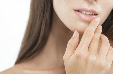 Sima ajkak 3 az 1-ben szájfeltöltéssel,  hyaluronnal