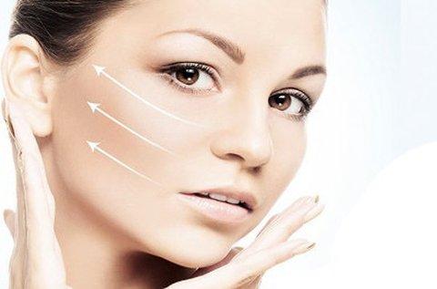 Lifting és elektrostimuláció teljes arcon