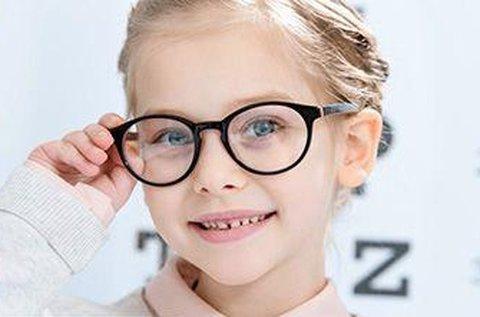 Gyermekszemészeti szűrés pupillatágítással