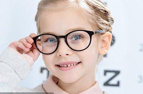 Komplex szemészeti kivizsgálás gyerekeknek