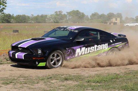 4 kör Ford Mustang Roush izomautó vezetés