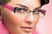 Szemvizsgálat, látásvizsgálat - Szembetegségek | Vision Express