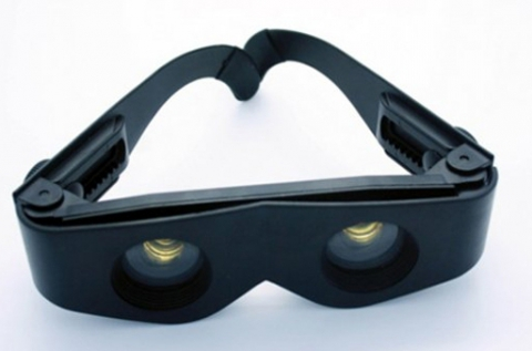Távcső szemüveg 400%-os nagyítással