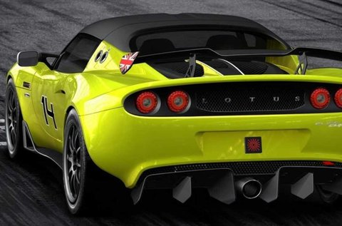 2 körös Lotus Exige vezetés Mogyoródon
