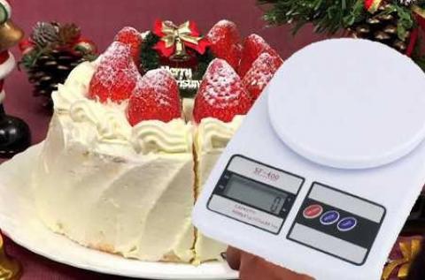 Digitális konyhai mérleg 5 kg kapacitással