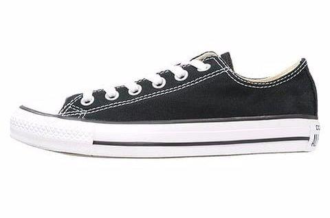 4bf7410aec9b Converse UNISEX cipő - rövidszárú fekete 29.990 Ft helyett 9.990 Ft ...