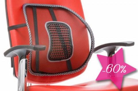 Testtartást javító háttámla bármilyen székre
