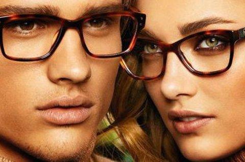 Dioptriás vagy anélküli monitorszűrő szemüveg