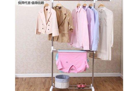 3 szintes Composite ruhatartó állvány