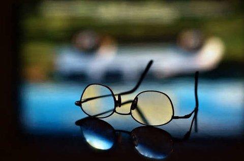 Progresszív multifokális szemüveg