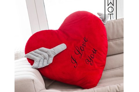 Wagon Trend I Love You szív alakú párna nyíllal