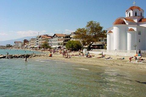 Görögországi vakáció a barátokkal, Paralián