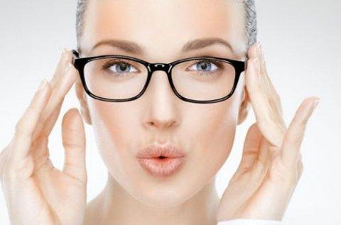 Multifokális szemüveg készítés