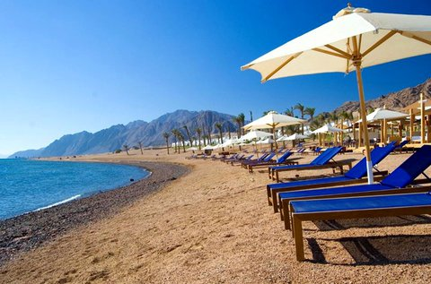 5 napos varázslatos üdülés Egyiptomban repülővel