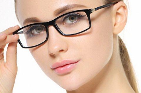 Komplett szemüveg választható kerettel