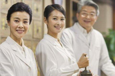 Hagyományos kínai orvosláson alapuló vizsgálat